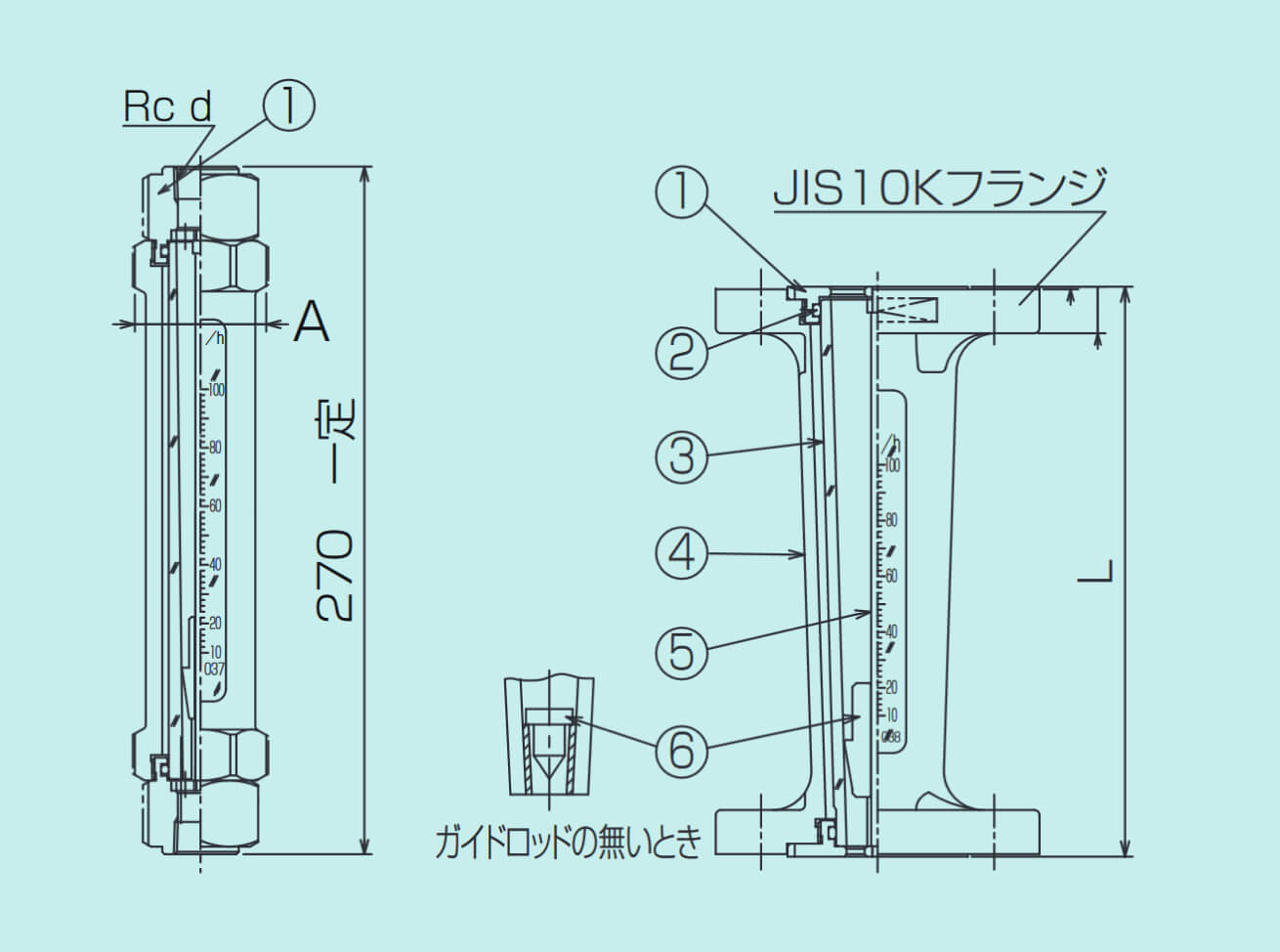 ポリサルフォン樹脂(PSU)のテーパー管