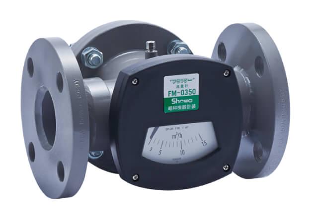 フラプター流量計 (現場指示) FM-0350