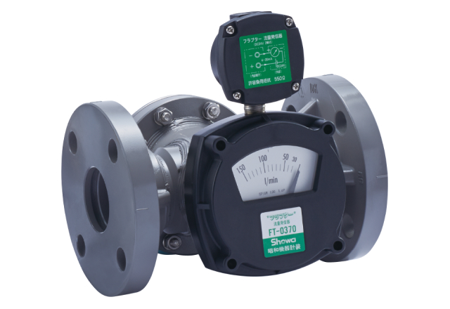 PVC製フラプター流量計(アナログ出力) FT-0370_PVC_右→左